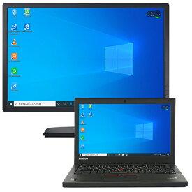 在宅勤務対応 DELL製24型セット レノボ ThinkPad X250 第五世代Core-i5 RAM:8GB SSD:256GB 正規版Office付き Web カメラ搭載 中古ノートパソコン Windows10 Pro 64bit 中古パソコン モバイルパソコン ウルトラPC Lenovo 在宅ワーク テレワーク