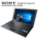 ソニー VAIO SVZ1311AJ 第三世代Core-i5 4GBメモリ 高速SSD128GB 正規版Office付き 13.3インチ USB3.0 HDMI 無線内蔵 …