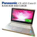 テレワークに最適 タッチパネル Panasonic Let's note CF-AX3 第四世代Core-i5 RAM:4GB SSD:128GB 正規版Office付 USB…