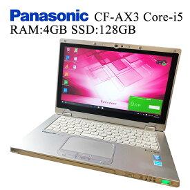 テレワークに最適 タッチパネル Panasonic Let's note CF-AX3 第四世代Core-i5 RAM:4GB SSD:128GB 正規版Office付 USB3.0 Webカメラ FULL HD仕様 HDMI 中古パソコン ノートパソコン Win10 モバイルパソコン Windows10 Pro パナソニック 在宅ワーク zoom対応