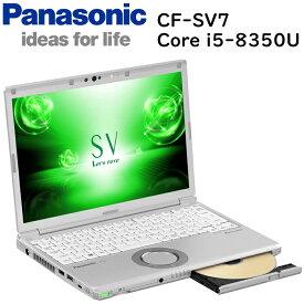 Panasonic Let's note CF-SV7 第八世代Core i5-8350U vPro RAM:8GB SSD:256GB CF-SV7RDAVS スーパーマルチドライブ搭載 USB3.0 Webカメラ 無線 Bluetooth HDMI ノートパソコン Win10 パナソニック モバイルパソコン Windows 10 Pro 64ビット