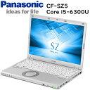 テレワークに最適 Panasonic Let's note CF-SZ5 第六世代Core-i5 RAM:8GB SSD:256GB USB3.0 Webカメラ HDMI 中古パソ…