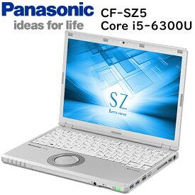 テレワークに最適 Panasonic Let's note CF-SZ5 第六世代Core-i5 RAM:8GB SSD:256GB USB3.0 Webカメラ HDMI 中古パソコン ノートパソコン Win10 モバイルパソコン Windows10 Pro パナソニック 在宅ワーク Zoom対応