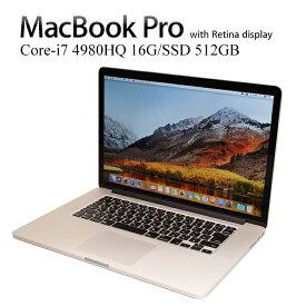 MacBook Pro Core i7-4980HQ 2.8GHz 16GBメモリ SSD512GB 15.4インチ液晶 A1398 日本語キーボード仕様 Retinaディスプレイモデル Mid-2015 MacBookPro11,5 MacOS 11 BigSur アップル 中古ノートパソコン 中古ノートPC Apple