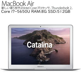 Apple MacBook Air A1466 Core i7-5650U 2.2GHz 8GBメモリ SSD512GB 13.3インチ液晶 Early 2015 EMC 2925 MacBookAir7,2 アップル 中古ノートパソコン 中古ノートPC