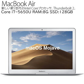 MacBook Air A1466 Core i7-5650U 2.2GHz 8GBメモリ SSD128GB 13.3インチ液晶 Early 2015 EMC 2925 MacBookAir7,2 アップル 中古ノートパソコン 中古ノートPC Apple