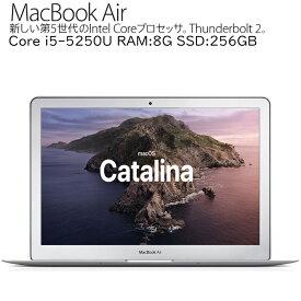 MacBook Air A1466 Core i5-5250U RAM:8GB SSD:256GB 13.3インチ液晶 Early 2015 EMC 2925 MacBookAir7,2 アップル 中古ノートパソコン 中古ノートPC Apple