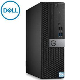 在宅勤務対応 DELL OptiPlex 5050SFF 第六世代Core i7-6700 8GBメモリ 新品SSD512GB USB3.0 光学ドライブ HDMI DisplayPort 正規版Office付き 中古デスクトップパソコン Windows10 中古パソコン デスクトップPC Win10 デル