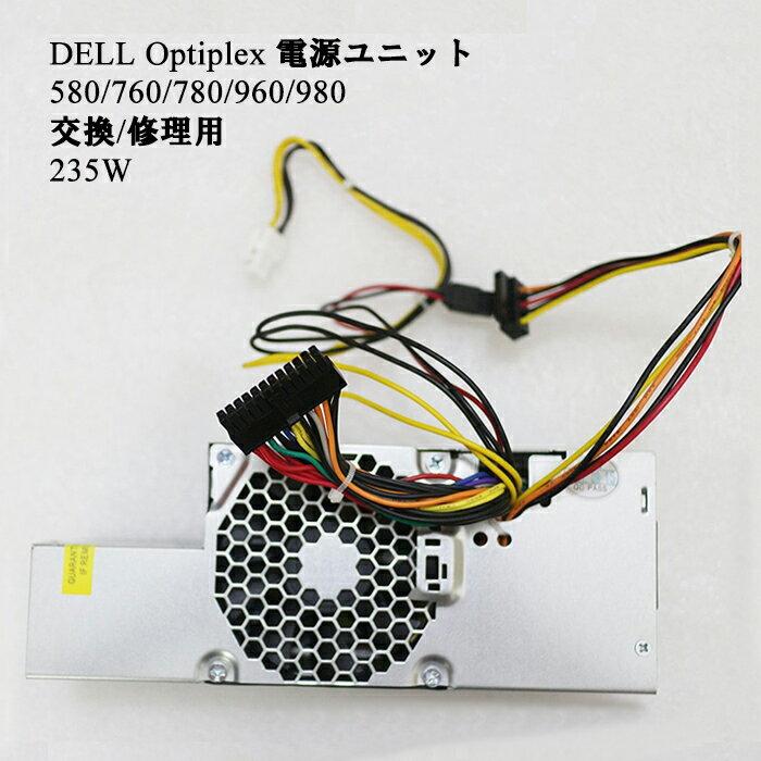 電源BOX 235W DELL デル OptiPlex 580 760 780 960 980 【SFFモデル】 交換用 電源ユニット H235P-00、L235P-01、L235P-00、H235E-00、F235E-00 【中古】【あす楽】
