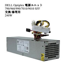 電源BOX 240W DELL デル OptiPlex 790 960 990 9010 7010 【SFFモデル交換用】 電源ユニット H240ES、H240AS-00、L240AS-00、AC240ES-00、AC240AS-00【中古】