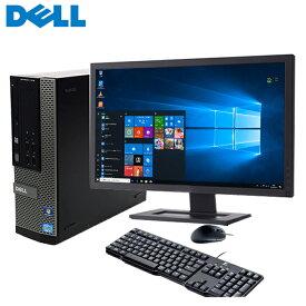 在宅勤務対応 22インチ液晶セット 第三世代Core-i5 RAM:8GB 新品HDD:1TB 正規版Office付き 欧米王者メーカー【DELL】限定 新品マウス&キーボードセットをプレゼント Windows10 中古デスクトップパソコン 中古パソコン デスクトップPC SFF省スペースモデル 在宅ワーク