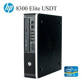 在宅勤務対応 コンパクトPC HP 8300USDT 第三世代Core-i5 RAM:4GB SSD:128GB 正規版Office付き USB3.0 光学ドライブ DisplayPort デスクトップ Windows10 Windows7 中古パソコン Win10 中古デスクトップPC デスクトップパソコン