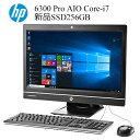 テレワークに最適 HP 6300Pro AIO 第三世代Core i7 新品KB&マウス標準搭載 21.5インチワイド大画面 Core i7 3770s 3.…