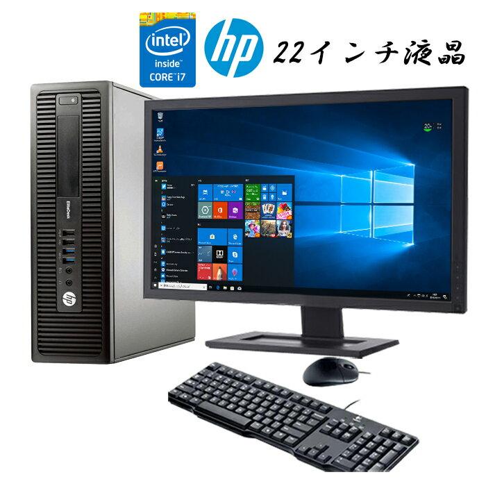 【22インチ液晶セット】 HP 【第四世代Core i7-4770 大容量8GBメモリ 新品SSD256GB】 Windows10 光学ドライブ 正規版Office付き 新品キーボード&マウス標準搭載 中古パソコン Win10 Windows10 Pro 中古デスクトップPC デスクトップパソコン