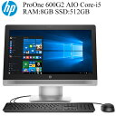 テレワークに最適 HP ProOne 600G2 AIO Core i5-6500 RAM:8GB 新品SSD:512GB 正規版Office付き Wi-Fi USB3.0 新品マウ…