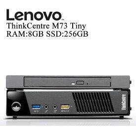 Lenovo ThinkCentre M73 Tiny 第四世代Core i5-4570T 2.90GHz 8GBメモリ 新品SSD256GB USB3.0 光学ドライブ DisplayPort 正規版Office付き】 中古デスクトップパソコン Windows10 中古パソコン デスクトップPC Win10 レノボ