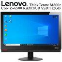 テレワークに最適 Lenovo ThinkCentre M800zレノボ 21.5型液晶一体型パソコン 第六世代Core-i5 RAM:8GB SSD:512GB 正規版Office付き Windows10 Pro 中古パソコン Webカメラ内蔵 zoom対応