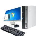 22インチ液晶セット Win7 ★ 最新版Office WPS搭載 FMV D5280 Core2Duo 2.8GHz 4GBメモリー 大容量250GB ドライブ Windows7
