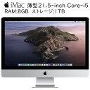 iMac 薄型21.5-inch Core-i5 4570R 8GBメモリ 1TBストレージ 1080P解像度 アップル 10.15Catalina 中古一体型AIO 中古…
