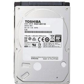 【新品未使用品】東芝製 2.5インチ 1TB HDD SATA ( 2.5inch / SATA 3Gb/s / 1TB / 5400rpm / 8MB / 9.5mm )TOSHIBA MQ01ABD100 【メール便発送】【RSL】