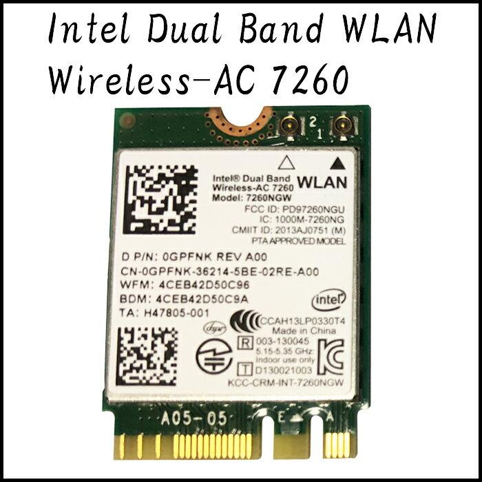 7260NGW intel製M.2タイプ 802.11ac 867Mbps Bluetooth4.0対応 WiFiモジュール 【ネコポス発送】