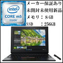 Lenovo ThinkPad X1 Tablet Core-M5 6Y57 1.10GHz 8GB SSD 256GB Win10 Bluetooth カメラ 新品タブレット 【在庫あり…
