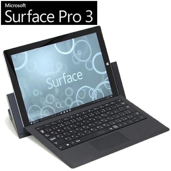 Microsoft Surface Pro 3 12インチ 2K解像度 2160x1440 SSD128GB 4GBメモリ 第四世代Core-i5 4300U 1.9GHz タッチパネル 純正専用ドック付き キーボード付きカバーあり シルバ Windows 10 Pro 中古タブレットPC【あす楽】