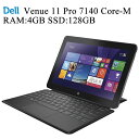 DELL Venue 11 Pro 7140 SIMフリー Core-M 5Y10 4GMメモリ SSD128GB 10.8インチ 専用日本語キーボードカバー付き タッ…