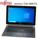 富士通 Arrows Tab Q665/L 11.6型フルHD式キーボード付タブレット RAM:4GB SSD:128GB Core M-5Y10C 正規版Office付 Wi…