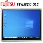 【在宅対応】【Zoom対応】日本製タブレット 富士通 STYLISTIC QL2 Core-i5 12型 RAM:4GB SSD:64GB タッチ Wi-Fi Bluetooth 中古タブレット 中古パソコン タブレットPC Tablet Windows10 Pro FMV