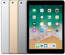 iPad5 iPad2017モデル 32GB 色選べる 9.7インチ Wi-Fiで使える Retinaディスプレイ 中古タブレット 中古iPad アイパッ…