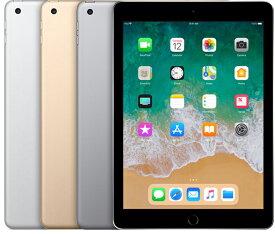 iPad5 iPad2017モデル 32GB 色選べる 9.7インチ Wi-Fiで使える Retinaディスプレイ 中古タブレット 中古iPad アイパッド5 Mac アップル Apple A1822