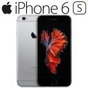 iPhone6s 16GB キャリア版 白ロム 4.7インチ選べるカラー 選べるキャリア Retina HDディスプレイ Touch ID 中古スマ…