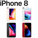 iPhone8 64GB SIMフリー 4.7インチ Retina HDディスプレイ Touch ID 中古スマホ アップル APPLE 中古アイフォン 本体のみ apple アップル 白ロム