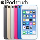 iPod touch(第6世代) 4インチ 16GB Wi-Fi使える 色選べる A1574 Retinaディスプレイ FaceTime HDカメラ Bluetooth アイポッドタッチ Mac アップル Apple