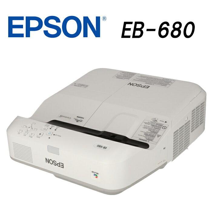 EPSON EB-680 3500lm XGA ビジネスプロジェクター スクール&ビジネスユース/超短焦点壁掛け対応モデル エプソン HDMI VGA プロジェクター【中古】【あす楽】