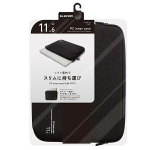 エレコム BM-IBNP11BK ネオプレンPCインナーバッグ 11.6インチ ブラック 在庫品