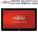 【在宅対応】【Zoom対応】日本製タブレット 富士通 ARROWS Tab Q704 第4世代Core i5 大画面12.5型 RAM:4GB SSD:128GB タッチ Wi-Fi Bluetoot