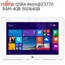 安心日本製タブレット 富士通 Arrows Tab Q584 10.1型 2K解像度(2560x1600) RAM:4GB SSD:64GB タッチ Wi-Fi Bluetooth…