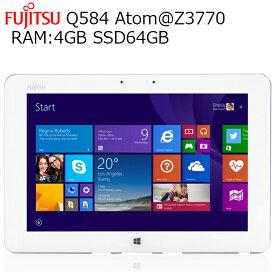 安心日本製タブレット 富士通 Arrows Tab Q584 10.1型 2K解像度(2560x1600) RAM:4GB SSD:64GB タッチ Wi-Fi Bluetooth スタイラスタッチペン付き 中古タブレット 中古パソコン タブレットPC Tablet Windows10 Pro