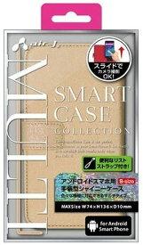 エアージェイ スマートフォン用マルチケース シャイニー AC-SAM-SHY (1個)【送料無料】【メール便発送】