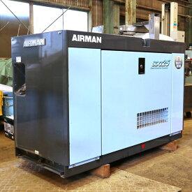 【送料無料】エンジン発電機 AIRMAN SDG25S 北越工業 ディーゼル 100V/200V出力 中古 【見学 千葉】【動産王】