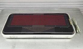 【送料無料】 電光看板 SS-ZY10WD-0 エムケー精工 2000年 ストアサイン LED 屋外対応 中古 【見学 札幌】