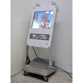 【送料無料】 デジタルサイネージ DS-FL419S 東和 TOWA 2014年製 ハイブリッドデジタル 中古 【見学 大阪】