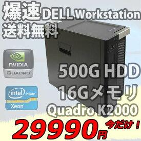税込送料無料 あす楽対応 即日発送 良品 DELL PRECISION T3610 / Win10/ Xeon E5-1620 v2/ 16GB/ 500GB/ NVIDIA Quadro K2000/ Office付【デスクトップ 中古パソコン 中古PC】
