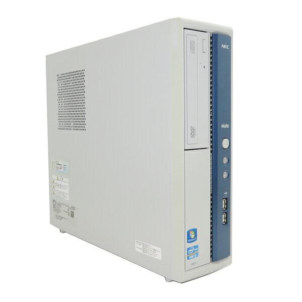 NEC Mate MK31M/B-E【Core i5 3450(3.1GHz)/4GB/250GB】【Windows7 Pro 64bit/リカバリ領域】【中古】