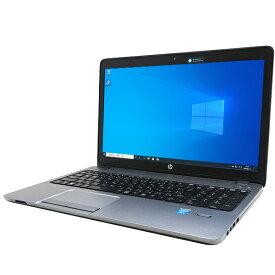 HEWLETT PACKARD ProBook 450 G1【Core i5-6200U/4GB/500GB】【DVDマルチ/Win10-64bit/テンキー】【ACアダプター欠品】【中古】【送料無料】(沖縄、離島を除く)