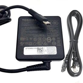 純正新品 東芝 Toshiba dynabook VZ72 VZ62 VZ42 V82 V72 V62 V42 V42/B UZ63/P UZ63/L 用45W ACアダプター PAACA047 PSE規格