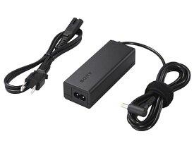 純正 ソニー VAIO Pro13/11/Duo13専用 USBポート付 ACアダプター VGP-AC10V9 VJ8AC10V9