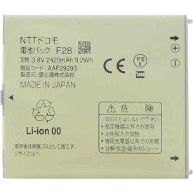 中古 NTTドコモ [純正] 電池パック F28[AAF29293][動作保証品] 格安 【★安心30日保証】